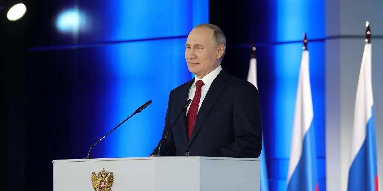Выступление Путина 15 января 2020